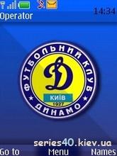 Dinamo Kiev by gdbd98 | 240*320