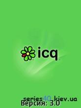 ICQ Mobile v.3.0.03 | 240*320
