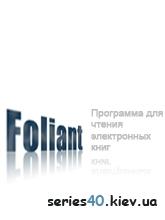 Foliant v.0.7 | All
