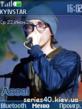 Assai (Ассаи) by Electros | 240*320