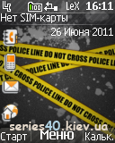 Do Not Cross Police Line (mini) by LeX   128*160