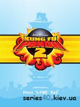 Kung Fu Panda 2 [Kaboom Latam] | 240*320