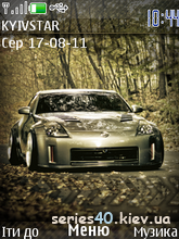 Nissan 350z by intel | 240*320