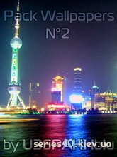 Pack Wallpapers №2 by U36PAHHbIu | 240*320