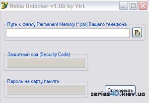 Nokia Unlocker v.1.0b2