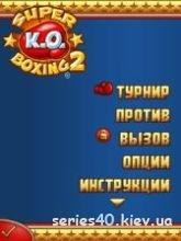 Super KO Boxing 2 (Русская версия)   240*320