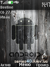 Android by Leonard & gdbd | 240*320