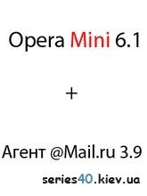 Opera Mini 6.1 + Агент @Mail.ru 3.9 | 240*320