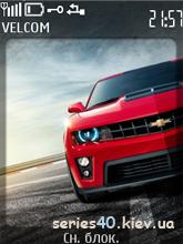 Camaro Premium by fliper | 240*320