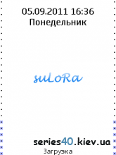 D[i]Chat suLoRa [v0.90] | 240*320