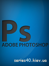 Adobe Photoshop CS5 v.12.0.3 (Rus)