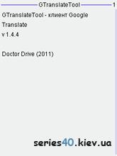GTranslateTool v1.4.4   All