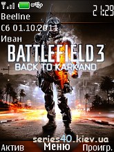 Battlefield 3: Back To Karkand by Leonard & gdbd | 240*320