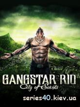 Gangstar Rio: City of Saints (Новые Подробности)