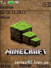Minecraft by Leo | 240*320