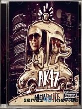 АК 47 - megaPOLICE
