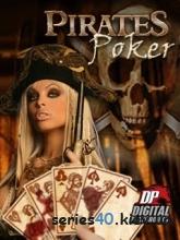 Pirates poker / Пиратский Покер (Русская версия)   240*320