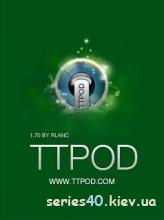 TTPod v.1.70 by RLANC | 240*320 | 320*240