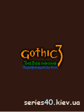 Gothic 3: The Beginning (Mod) | 240*320