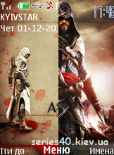 Assassin's creed & Assassin's creed Revelations by DMX.UA & koshac | 240*320