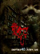 Tong Yuan / Тонг Юань (Русская версия) | 240*320