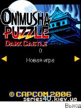 Onimusha Puzzle Dark Castle (Русская версия) | 240*320