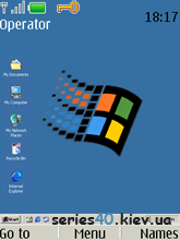 Windows 2000 by gdbd | 240*320