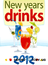 New Years Drinks 2012 | 240*320