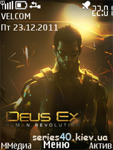 Deus Ex: Human Revolution Theme by fliper2 | 240*320