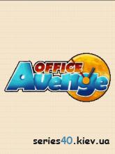 Office avenge | 240*320