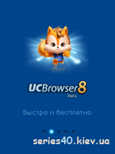 UC Browser v.8.0.3 Rus | 240*320