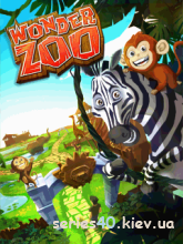 Wonder Zoo (by Gameloft) (Анонс) | 240*320