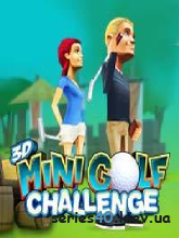 3D Mini Golf Challenge (By Digital Chocolate) (Анонс) | 240*320