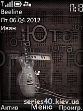 Юта by 12rus | 240*320