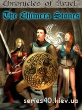 Chronicles of Avael The Chimera Stones | 240*320