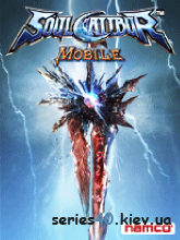 Soul calibur (Анонс) | 240*320