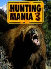 Hunting Mania 3 (Анонс) | 240*320