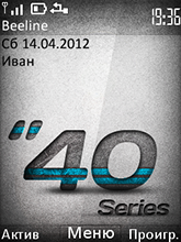 Series 40 by Leo & fliper2 (3th, 5th, 6th, X2) | 240*320