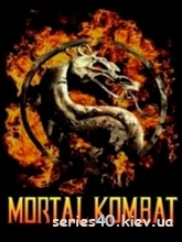 Mortal Combat: New blood (Русская версия) | 240*320