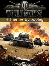 World of Tanks by oooleg | 240*320