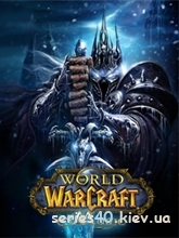 World of WarСraft Magic (Русская версия) | 240*320
