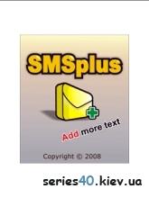SMSPlus v. 0.1. | 240*320