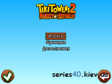 Tiki Towers 2: Monkey Republic | 320*240