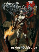Diablo 3 (Русская Версия) | 240*320