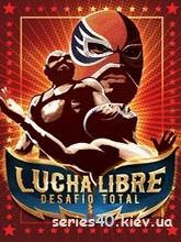 Lucha Libre | 240*320