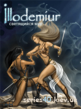 Illodemiur v.2.7.3 (Онлайн игра) | 240*320