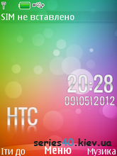 HTC by Dem | 240*320