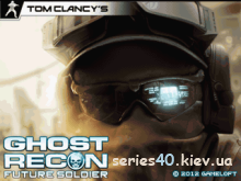 Ghost Recon Future Soldier  | 320*240