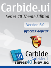 Carbide.ui Series 40 Theme Edition v.6.0 (Final Edition) [RUS]
