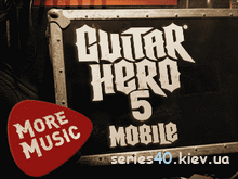 Gutiar Hero 5 Mobile: More Music | 320*240
